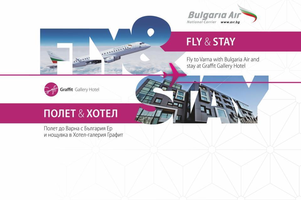 Fly&Stay_WEB_1920px_x_1080px_15.01-31.03.2020 NEW.jpg